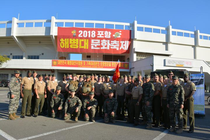 2018 Pohang Marine Corps Cultural Festival held in Republic of Korea [Image 1012]